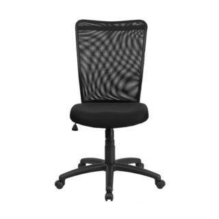 Offex High Back Mesh Executive Adjustable Ergonomic Swivel Office Chair