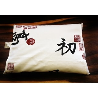 Organic Buckwheat Pillow with Authentic Japanese Kanji White Pillow Cover