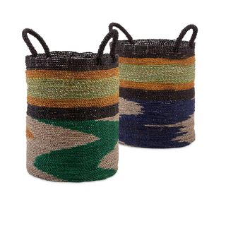 Zephon Seagrass Baskets (Set of 2)