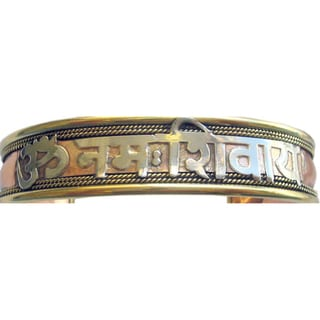 Copper 'Om Namo Shiva' Bracelet (India)