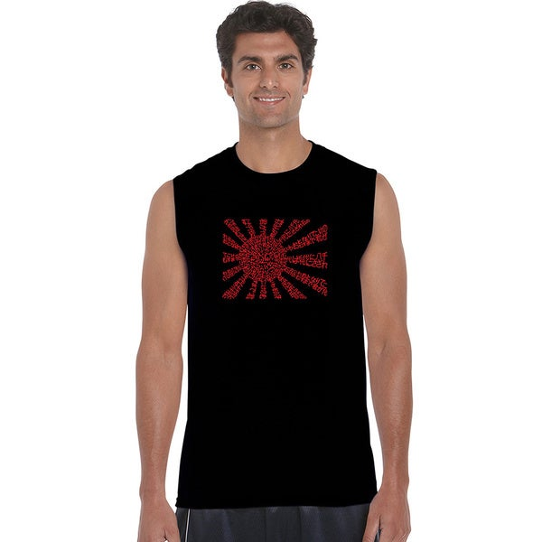 Men's Lyrics to the Japanese National Anthem Sleeveless T-shirt