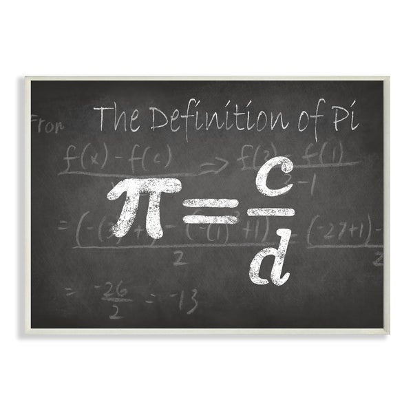 Definition Of Pi' Black/White Wooden Wall Plaque Art (16 x 1.5 x 20)