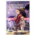 Star Wars: Episode 1 the Phantom Menance-Manga 1 (Paperback)