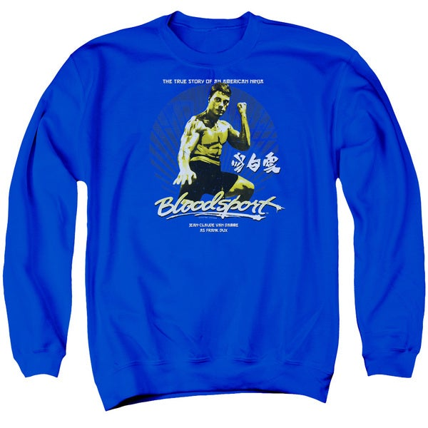 Bloodsport/American Ninja Adult Crew Sweat in Royal