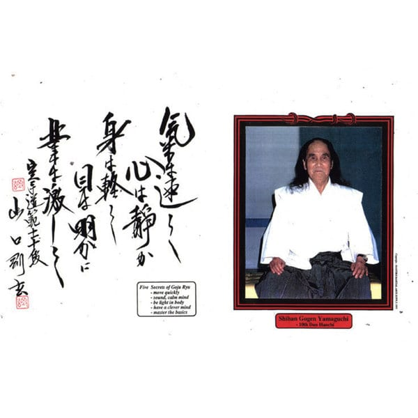 Gogen 'the Cat' Yamaguchi '5 Secrets to Goju Ryu Karate' Wood 11-inch x 17-inch Display Plaque