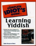 The Complete Idiot's Guide to Learning Yiddish (Paperback)