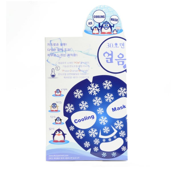DKCC Travel Size Ice Cooling Mask