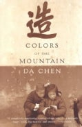 Colors of the Mountain (Paperback)