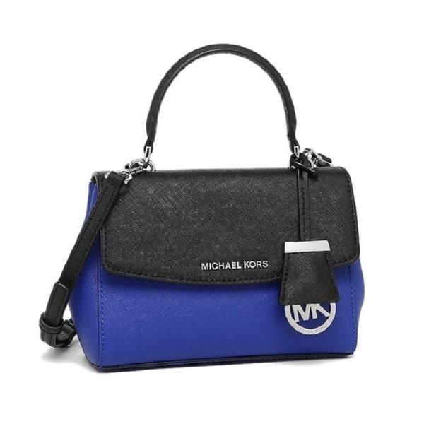 MICHAEL KORS Ava X-Small Saffiano Leather Crossbody Bag