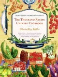 The Thousand Recipe Chinese Cookbook (Paperback)