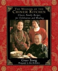 The Wisdom of the Chinese Kitchen: Classic Family Recipes for Celebration and Healing (Hardcover)