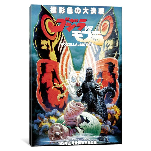 iCanvas Godzilla Vs. Mothra Vintage Movie Poster by Unknown Artist Canvas Print