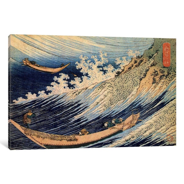 iCanvas Choshi in the Simosa province from Oceans of Wisdom (Hokusai Ocean Waves) by Katsushika Hokusai Canvas Print