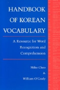 Handbook of Korean Vocabulary: An Approach to Word Recognition and Comprehension (Paperback)