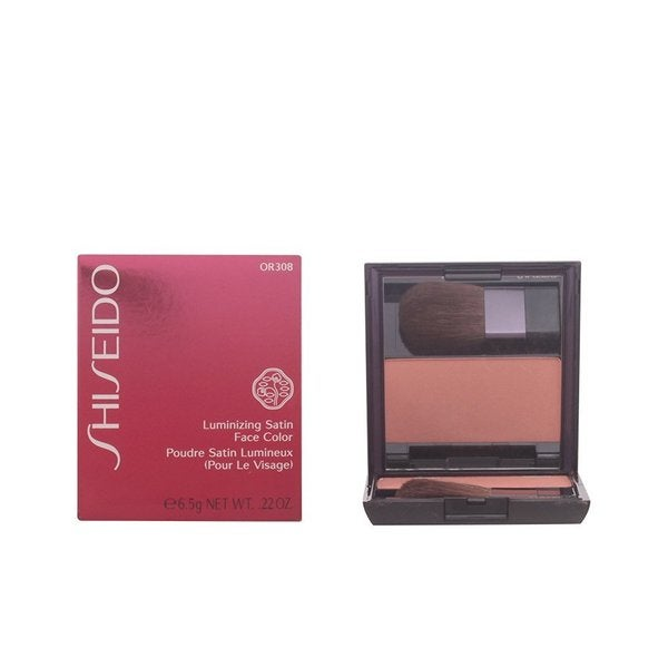 Shiseido Starfish Luminizing Satin Face Color