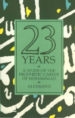 Twenty Three Years: A Study of the Prophetic Career of Mohammad (Paperback)