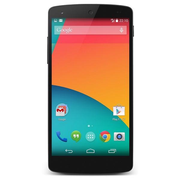 LG Nexus 5 D820 16GB Unlocked GSM 4G LTE Quad-Core Android Phone - Black (Refurbished)