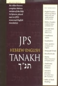 Hebrew-English Tanakh (Paperback)