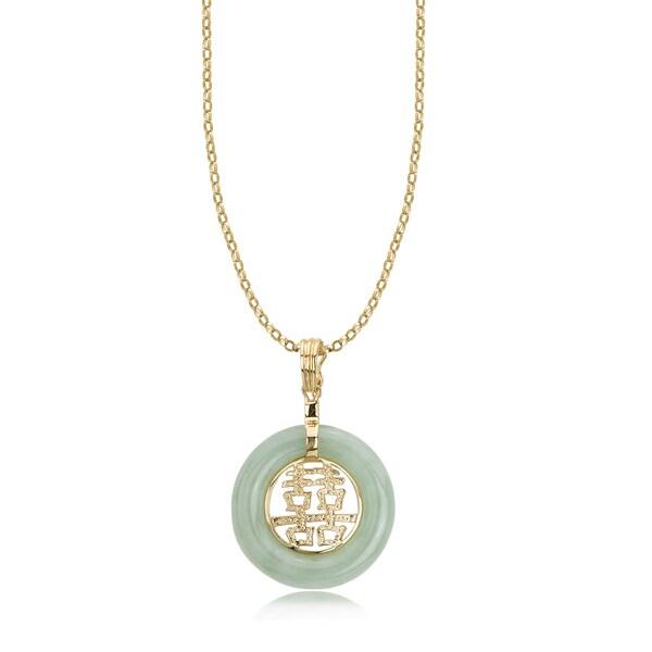 Avanti 14K Yellow Gold Green Jade Circle Double Joy Chinese Symbol Pendant Necklace