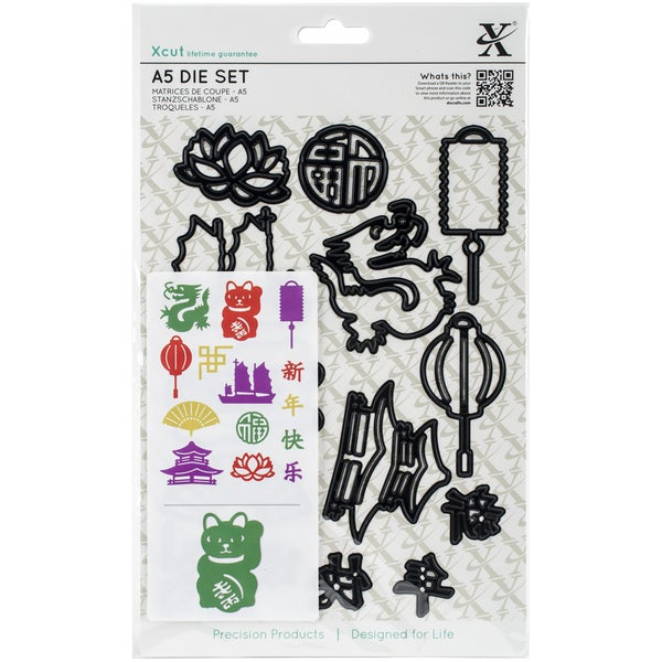 Xcut A5 Dies 14/Pkg-Chinese New Year