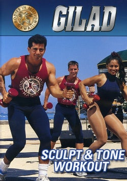 Gilad: Sculpt & Tone Workout (DVD)