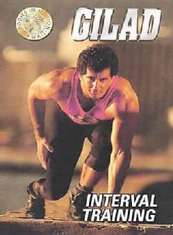 Gilad: Interval Training (DVD)