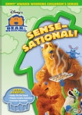 Bear In The Big Blue House: Sense-Sational! (DVD)