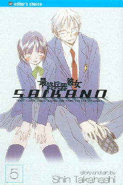 Saikano 5: The Last Love Song on This Little Planet (Paperback)