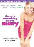 There's Something About Mary (DVD)