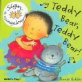 Teddy Bear, Teddy Bear! (Board book)