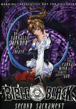 Bible Black: Second Sacrament (DVD)