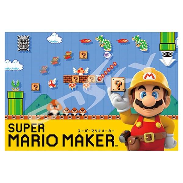 Nintendo Super Mario Maker Jigsaw Puzzle 24001103
