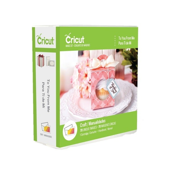 Cricut To You From Me Cartridge 24056034