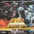 Soundtrack - Godzilla VS Megaguirus