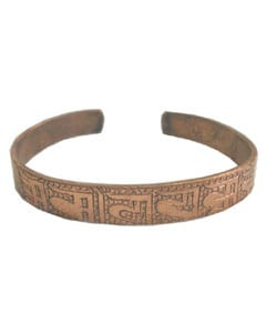 Copper Buddhist Bracelet (Nepal)