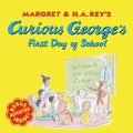 Curious George's First Day of School (Paperback)
