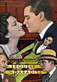 Trouble in Paradise - Criterion Collection (DVD)