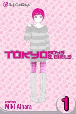 Tokyo Boys & Girls 1 (Paperback)