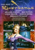 Riverdance: The Best of Riverdance (DVD)
