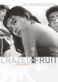 Crazed Fruit (DVD)