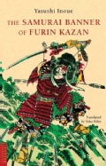 The Samurai Banner of Furin Kazan (Paperback)