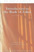 Introduction to the Book of Zohar: The Spiritual Secret Of Kabbalah (Paperback)