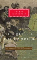 The Double And The Gambler (Hardcover)