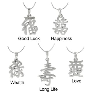 Tressa Sterling Silver Chinese Character Pendant