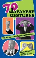 70 Japanese Gestures: No Language Communication (Paperback)