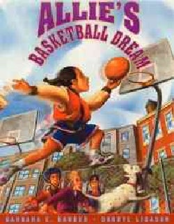 Allie's Basketball Dream (Paperback)