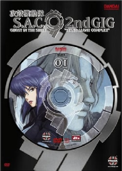 Ghost In The Shell: Stand Alone Complex 2nd Gig: Vol. 1(Limited Edition) (DVD)