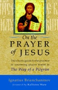 On the Prayer of Jesus (Paperback)