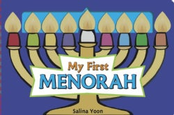 My First Menorah (Board book)