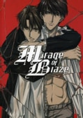 Mirage of Blaze: Rebels of the River Edge (DVD)